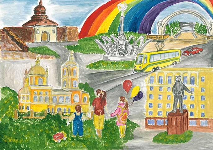 Мой любимый город детские картинки